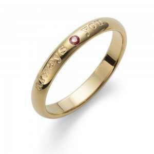 Ring Always
